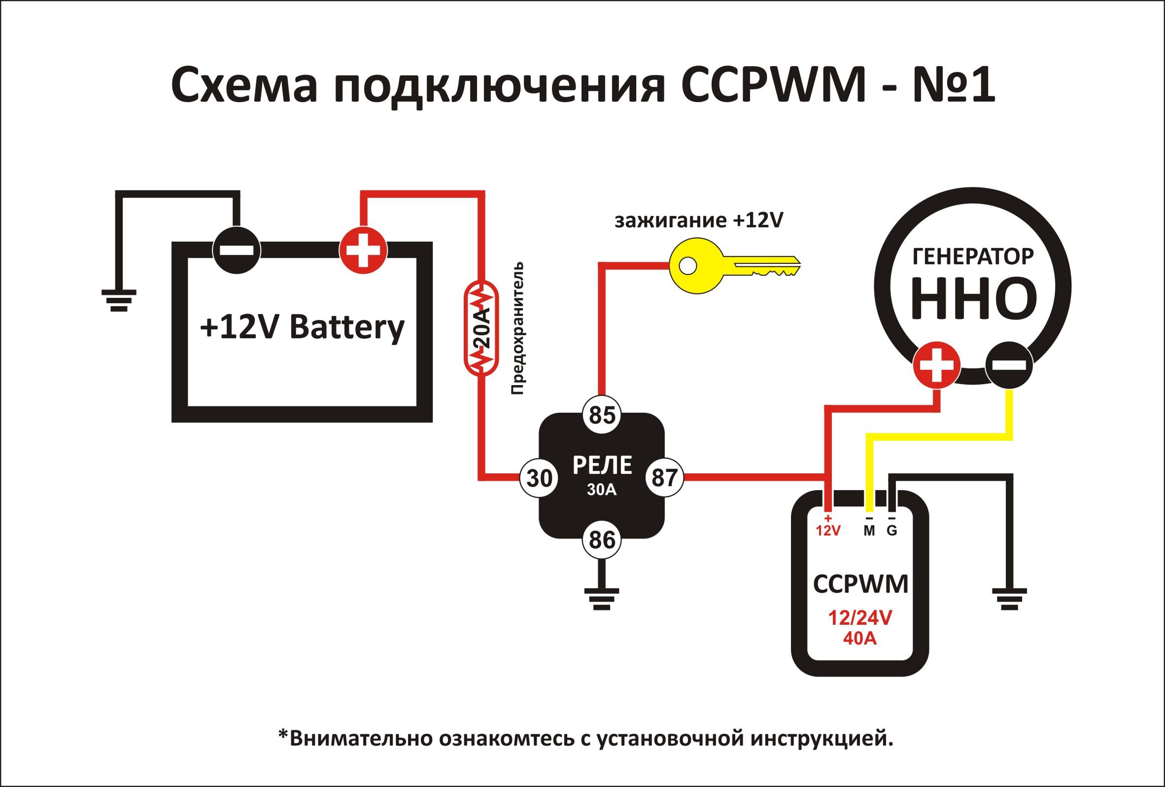 Схема подключения генератора ваз на мотоблок